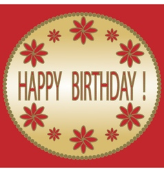 Happy birthday 1 vector