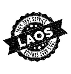laos best service stamp with dirty effect vector image