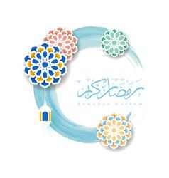 Ramadan kareem with geometry background vector