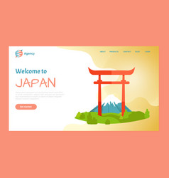 Welcome to japan torii gate destination website vector
