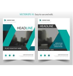 green black label annual report brochure flyer vector image vector image