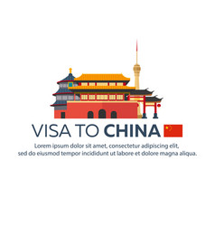 Visa to china travel to china document for vector