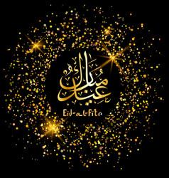 Eid al fitr greeting card arabic lettering vector