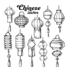 Chinese lantern in different shapes set ink vector