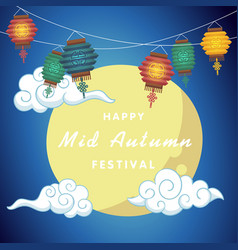 Happy mid autumn festival moon and lantern backgro vector