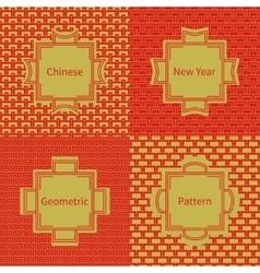 Set of geometric national chinese seamless pattern vector