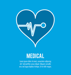 heartbeat cardiology medical health care vector image
