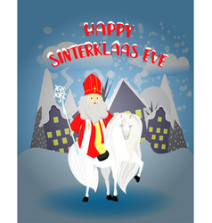 Saint nicholas on a white horse greeting card for vector