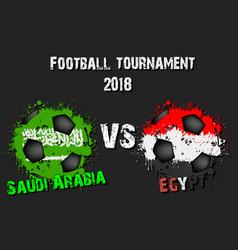 soccer game saudi arabia vs egypt vector image