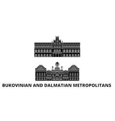Ukraine bukovinian and dalmatian metropolitans vector