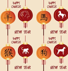a set of backgrounds with traditional chinese elem vector image