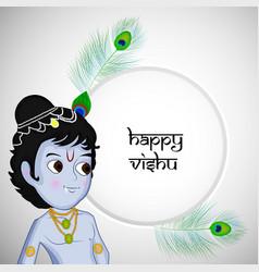 hindu festival vishu background vector image