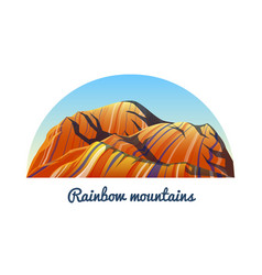 Rainbow mountains or vinicunca peaks landscape vector