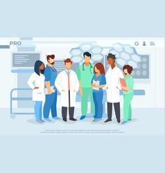 hospital healthcare staff medicine profession vector image