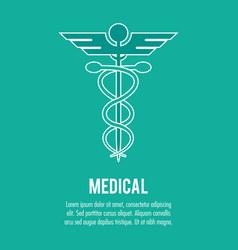 cadecius medical health care symbol vector image