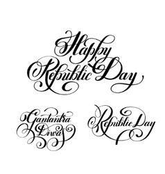 Happy Republic Day handwritten ink lettering set vector