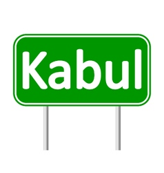 Kabul road sign vector