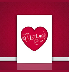 valentines day card leaning against a wall vector image
