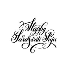 Happy saraswati puja handwritten ink lettering vector