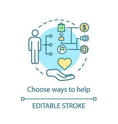 Choose ways to help concept icon volunteering vector