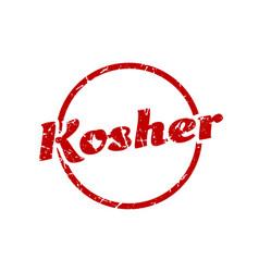 Kosher sign kosher round vintage grunge stamp vector