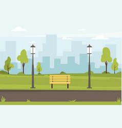 public park flat vector image