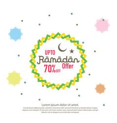 Ramadan sale offer banner design promotion poster vector