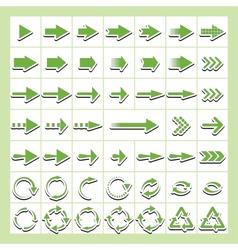universal arrows vector image vector image