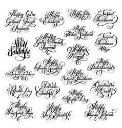 big set of handwritten inscription ink lettering vector image