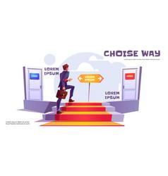 businessman choose between easy and hard way doors vector image
