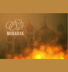 mosques and lights night landscape background vector image