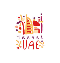 travel logo design with uae dubai landmarks vector image