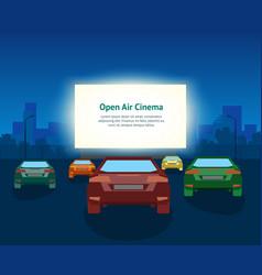 car open air cinema card poster vintage vector image vector image