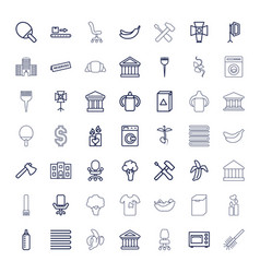49 nobody icons vector