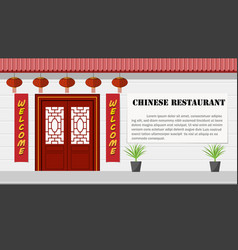 Chinese architecture and restaurant front view vector