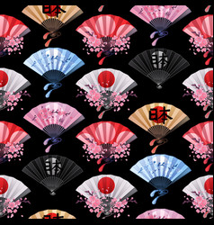 Hand fan pattern vector