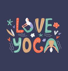 yoga girls in asanas vector image