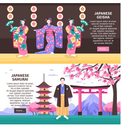 Ancient japan banners vector
