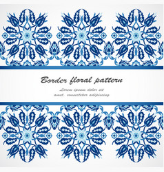 arabesque lace damask seamless border floral vector image