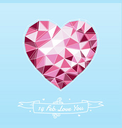 heart shape for valentines day vector image