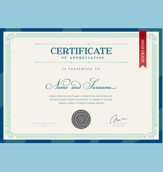 template diploma currency border certificate vector image