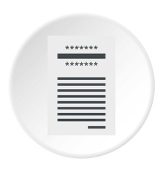 Store check icon flat style vector image