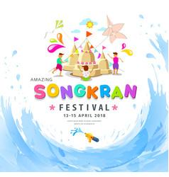 Amazing songkran festival pagoda sand vector