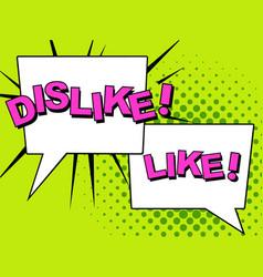 dislike and like thumbs up and down vector image
