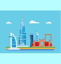 Dubai city in united arab emirates with landmarks vector