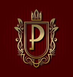 Golden royal coat of arms with p monogram vector