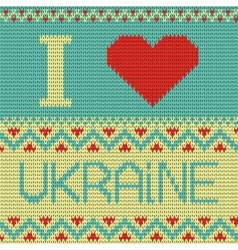 I love ukraine knitting pattern vector