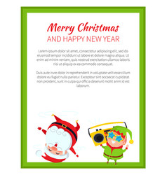 merry christmas funny poster vector image
