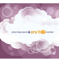 abstract background with white clouds vector image vector image