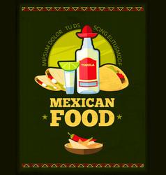 mexican restaurant menu design vector image